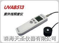 UVABT510紫外線照度儀 UVABT510