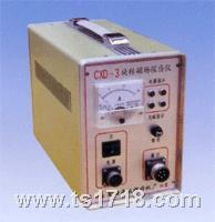 旋轉磁場探傷儀 CXD-3