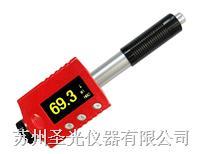全角度里氏硬度計 HARTIP1800