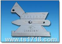 焊接檢驗尺HJ30型 HJ30