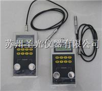 铁素体测定仪SP10