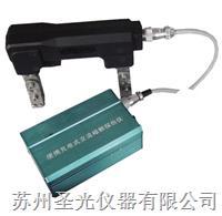 逆變式充電型磁粉探傷儀 NB-22016型