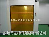 PVC快速卷帘门货淋室 MC-2050