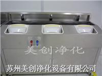 全自动快速洗手烘幹機 单人、双人、三人