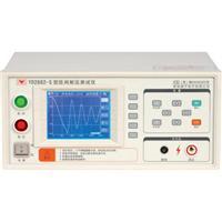 匝间绝缘耐压测试仪 YD2882-5