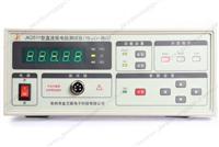 直流低電阻測試儀 JK2511