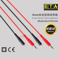蘇州 ETA4164 雙插連接線 ETA4164