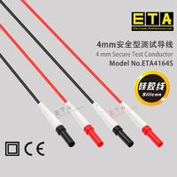 蘇州 ETA4164S 測試導線 ETA4164S
