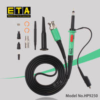 蘇州 ETA HP9250示波器無源探頭 HP9250