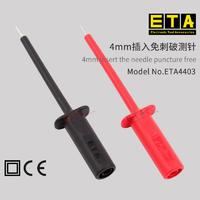 蘇州 ETA4403  4MM插入免刺破測針 ETA4403