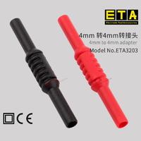 蘇州 ETA3203  轉接頭 ETA3203
