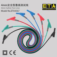 蘇州 ETA4367  測試線 ETA4367