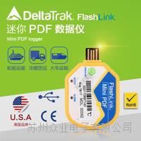 蘇州 Deltatrak冷藏一次性u盤溫度記錄儀 MDL30092 MDL30092