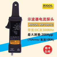 示波器電流探頭 RP1001C