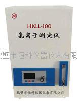 煤炭氯離子測定儀