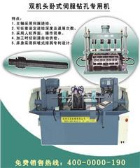 杭州贝克机械 生产产品