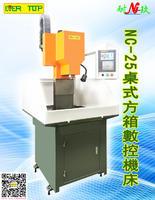 NC25桌式方箱数控多轴钻床 NC-25