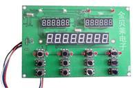 机械设备控制器 自动化控制