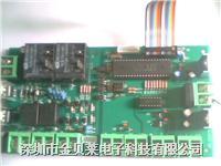東莞電子開發 KF-005