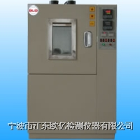 高低温湿热试验箱 GDS系列