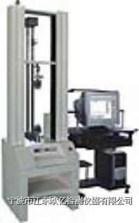 伺服控制電腦系統拉力試驗機(萬能材料試驗機) TY8000