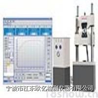 微機控制電液伺服萬能試驗機600kN  WAW-600(60噸)