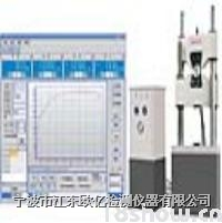 微機控制電液伺服萬能試驗機300kN  WAW-300(30噸)