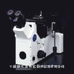 奥林巴斯金相显微镜 OLYMPUS GX51/GX71/GX41