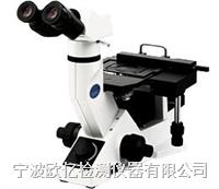 奥林巴斯倒置金相显微镜 GX41