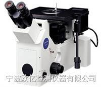 Olympus金相顯微鏡 GX51