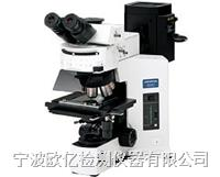 金屬金相分析顯微鏡 BX51/BX51M