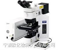 奧林巴斯正置金相顯微鏡 BX61/BX61M