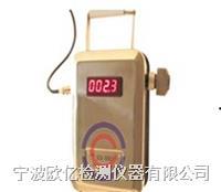 在線(連續)式粉塵檢測儀   GCG1000