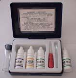 鈣硬度測試盒 鈣硬度