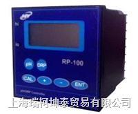 PH計 RP-100