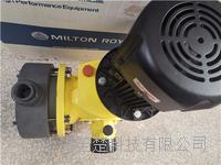 LMI米頓羅計量泵