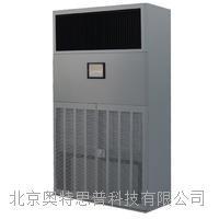 北京奥特思普SPC150-15除湿加湿一体机