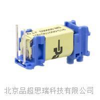 双稳态微型电磁阀