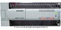 三菱PLC/变频器/触摸屏