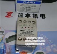 ANLY安良APR-4V