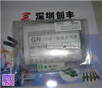 TAKEX光电开关GN-M2CR,GN-R30C、GN-R7C、GN-Z3CR、GN-Z3C