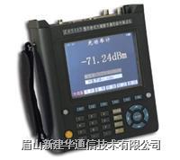 手持式光端數字綜合測試儀 TX5113