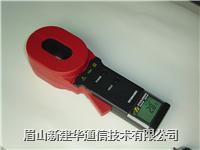 ETCR2000B+單鉗口接地電阻測試儀(防爆型) ETCR2000B+