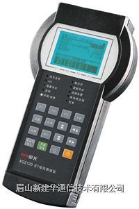 E1綜合測試儀 XG2120