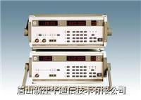 選頻電平表(全數字) GK5010
