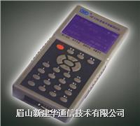 HF5198電平傳輸測試儀 HF5198