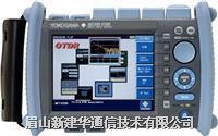 AQ1200掌上型多功能光時域反射儀 AQ1200