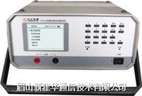 ZY5131高頻電纜自動測試儀 ZY5131