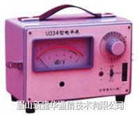 UD34電平表 UD34