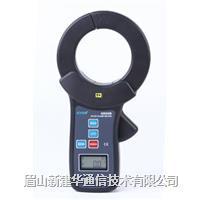 ETCR6800D直流/交流鉗形電流表 ETCR6800D